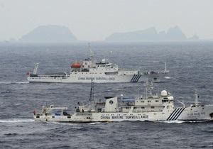Три китайских корабля приблизились к спорным с Японией островам