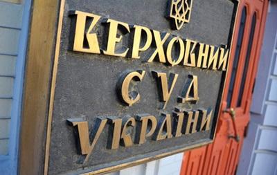ВСУ открыл дело по запрету соцсетей России
