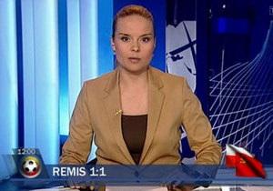 На польском ТВ работников уволили из-за советского флага в репортаже о Евро-2012