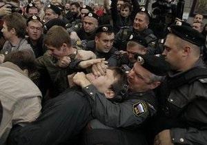 В Москве прошла акция День Гнева: задержан 31 человек