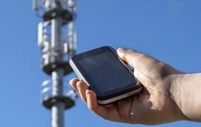 Уряд відкрив спеціальний діапазон для впровадження 4G