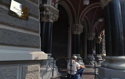 НБУ зберіг курс гривні на 21 серпня