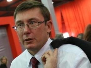 Луценко не исключает, что привлечет  Хорошковского к ответственности