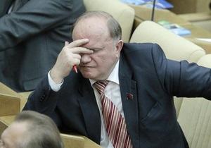 Зюганов: Обвинительный приговор Тимошенко - судилище и сведение счетов
