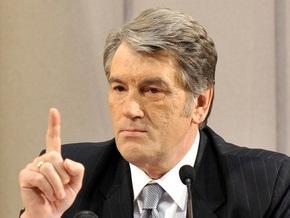 Ющенко требует популяризировать здоровый образ жизни