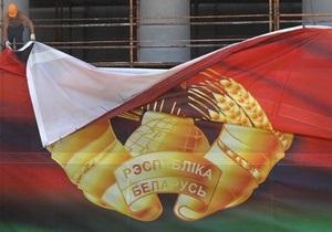 МИД Беларуси отказался комментировать информацию о дипломатическом скандале с Украиной