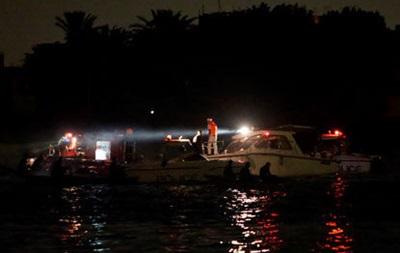 УБразилії потонув човен, десятки людей пропали безвісти