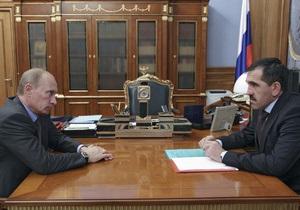 Президент Ингушетии подал в отставку