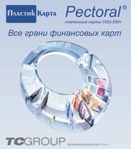Банки начали выпуск EMV карт VISA  с чип-модулем Pectoral®