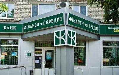 В РФ задержан экс-менеджер банка Финансы и кредит
