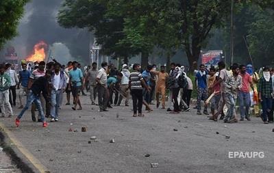 Під час заворушень у Індії загинули 23 особи