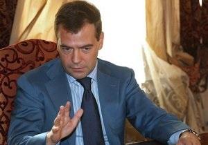 Медведев требует как можно быстрее начать выплаты погорельцам