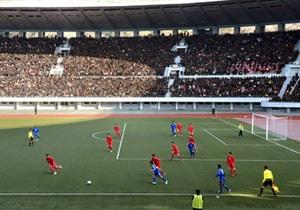 Как в Северной Корее болеют на футболе - Би-би-си