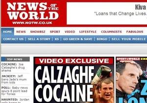 Самая тиражная британская газета сменила политическую ориентацию