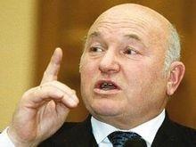 Лужков: Решение о передаче Крыма Украине -  неправомочное и юридически ничтожное