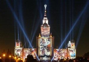 Новости Москвы - В Москве появится крупнейший в Европе океанический парк развлечений