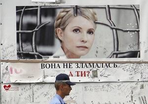 Дело Тимошенко - помилование Тимошенко - Правозащитники в очередной раз просят Януковича освободить Тимошенко