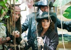 Пираты Карибского моря-4 собрали более миллиарда долларов в мировом прокате