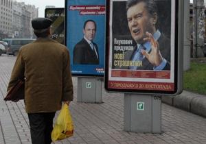 Выборы: эксперты отмечают увеличение количества заказных материалов в донецких СМИ