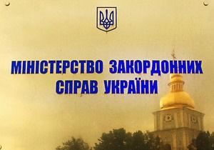 Объявлен конкурс на лучший дизайн логотипа председательства Украины в Совете Европы