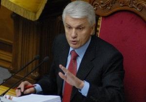 Литвин: Газовой войны с Россией не будет