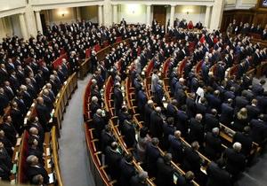 Оппозиция распределила комитеты в ВР