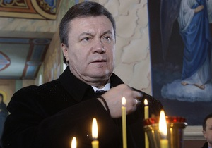 Янукович поздравил украинцев с Троицей