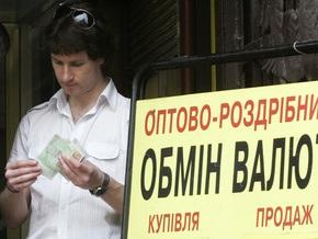 Продажа доллара в обменниках идет по курсу 8,3-8,5 гривен