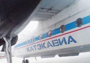 Скончался еще один пассажир разбившегося возле Красноярска Ан-24