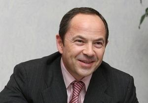 Тигипко объяснил, зачем объединяется с Партией регионов