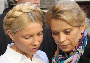 Пресс-секретарь Тимошенко: МИД превратился в грязный инструмент режима Януковича