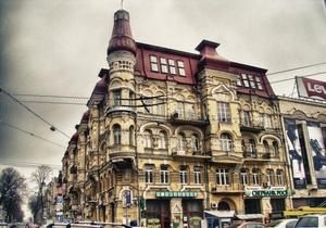 Ъ: Промышленные зоны Киева отдадут под застройку