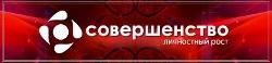 Международный тренинговый портал представляет бесплатный вебинар на тему: Волшебные руны в современной жизни