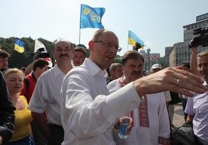 Под Украинским домом звершился митинг оппозиции