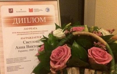В Москве ЛНР причислили к Украине