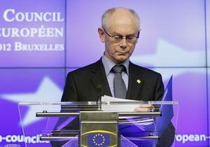 Осенняя меланхолия: во время обсуждения проблем Греции глава ЕС сочинил хокку