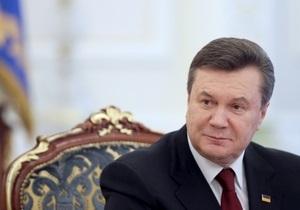 Янукович поручил Кабмину отработать программу взаимодействия с Таможенным союзом