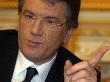 В России не получали запроса Ющенко по экстрадиции его отравителей