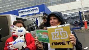 Би-би-си: Зачем понадобилась  Анатомия протеста  на НТВ?