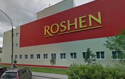 СудРФ продлил арест имущества липецкой фабрики Roshen до13декабря