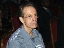 Подельника сына Маргарэт Тетчер приговорили к 34 годам тюрьмы за подготовку переворота