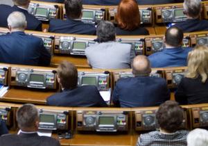 Зампред Ощадбанка избран главой Счетной палаты Украины