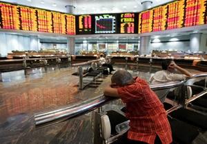 Мировые рынки закрылись небольшим падением