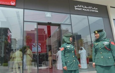 """В Дубае открылся первый в мире """"умный"""" полицейский участок"""