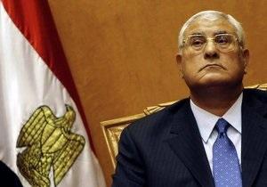 Египет - Новый президент Египта распустил верхнюю палату парламента
