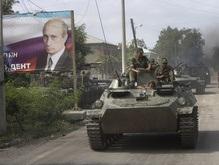 Опрос: Каждый четвертый украинец ухудшил свое мнение о России