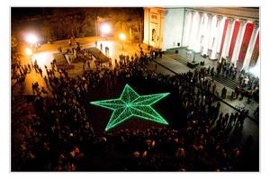 PR & BTL агентство  Формула успеха  по инициативе компании  Киевстар  организовало создание  Звезды памяти  в честь Дня Победы в Великой Отечественной Войне.