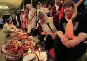 В Украине в Пасхальных богослужениях приняли участие более 10 млн человек