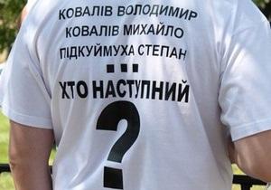 Суд арестовал еще двух членов Свободы за сопротивление милиции 9 мая во Львове