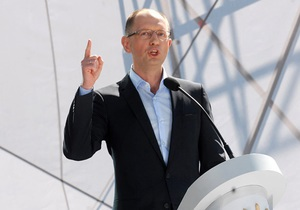 Яценюк: Языковой закон не был принят